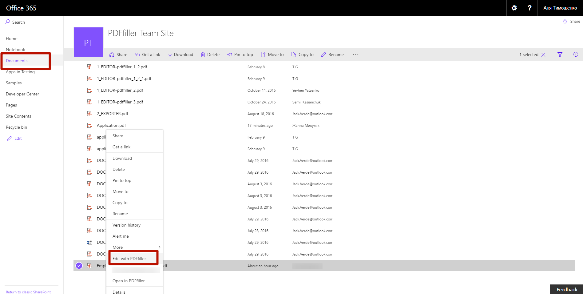 pdfFiller integration with SharePoint